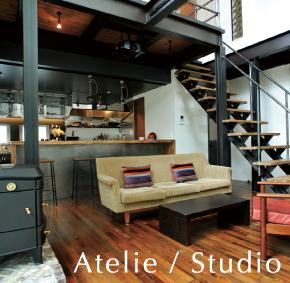 atelie/studio