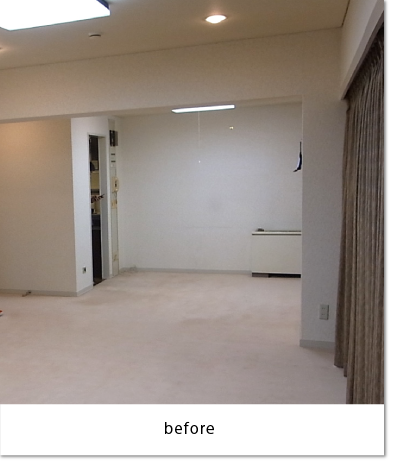 Renovation before